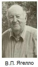 Мартиролог, КР № 68-73, 2000-2002
